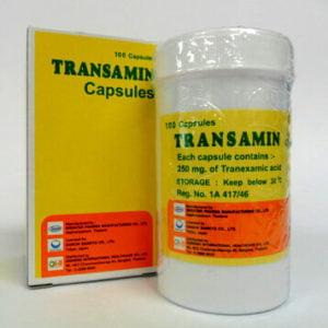 トランサミン 250mg